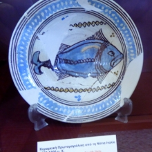 We'd be very happy with this 3,000 year old plate design